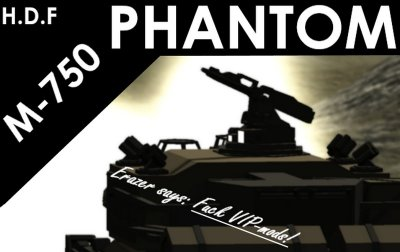 M-750 Phantom [Horizon Defense Forces]