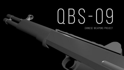 QBS-09(CWP)